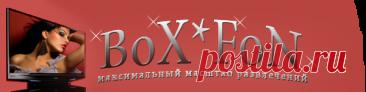 Лучшие телеканалы Германии. Смотрите все телепередачи онлайн каналов Немецкого телевидения на BoxFon.ru.