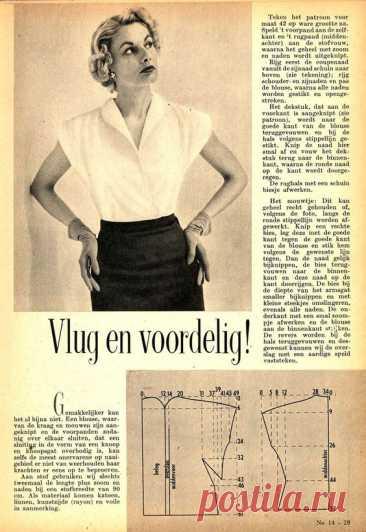 Выкройка винтажной блузки Модная одежда и дизайн интерьера своими руками