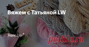 Легкий, ажурный узор крючком для вязания топа, джемпера, пуловера и не только