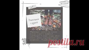 Шуршащих листьев под ногами, теплых пледов и шарфиков, согревающих в любую погоду, ярких красок, создающих осеннее настроение... С добрым утром! Пожелания с душой можно скачать в виде открытки бесплатно  https://clck.ru/M5L87  Посмотреть и бесплатно скачать открытки на разные случаи жизни можно здесь  https://clck.ru/XXKMZ  #открытки #Пасха #8марта #Новыйгод #Рождество #деньрождения #любовь #23февраля #Масленица #доброеутро #Вербноевоскресенье #спасибо #добрыйвечер #спокой...