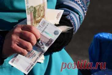 Пенсионерам не проиндексировали доплату к пенсии | SOCNOVOSTI.RU
