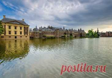 Прогулка по Гааге, Нидерланды