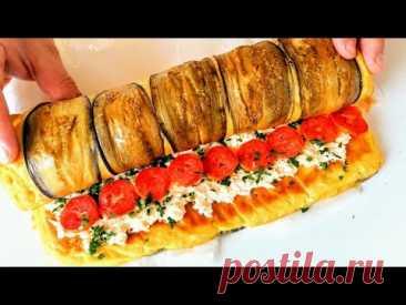 Потрясающе ВКУСНОЕ блюдо из кабачков и баклажанов / Закусочный рулет - украшение стола