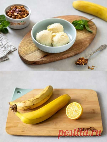 Домашнее мороженое без сахара | Вкусные кулинарные рецепты
