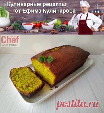 Вкуснейший лимонный кекс с маком и так просто готовится! | Вкусные кулинарные рецепты с фото и видео