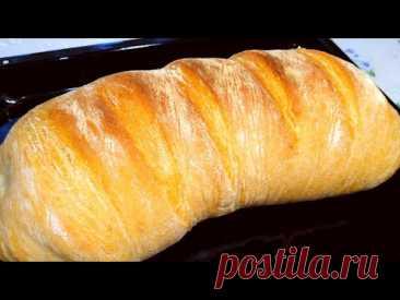 Хрустящий Хлеб в Рукаве! Новый Рецепт! | Homemade Crispy Bread