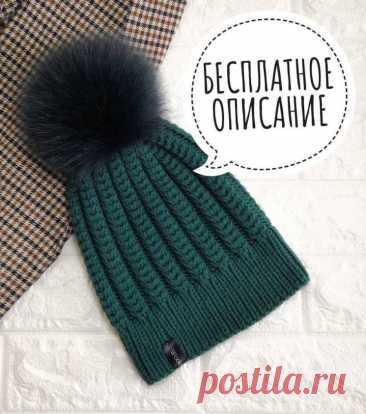 Очень красивая шапка с помпоном (Вязание спицами) — Журнал Вдохновение Рукодельницы