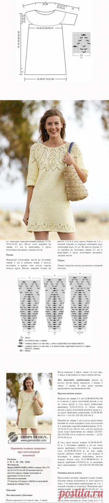 Платье спицами с ажурной кокеткой - Красивое вязание