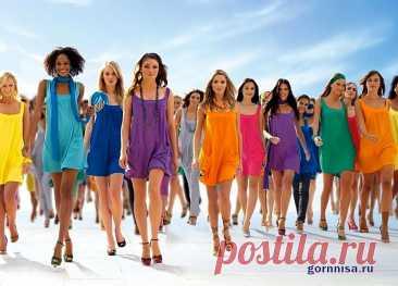 Ваш любимый цвет одежды - Как он характеризует вас - ГОРНИЦА