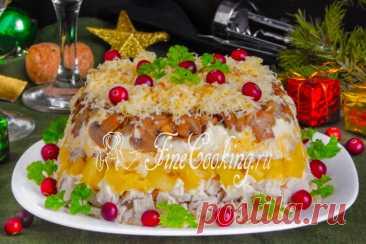 Салат с курицей, ананасами, сыром и грецкими орехами Друзья, с наступившим вас Новым 2016 годом! Надеюсь, встреча этого теплого и уютного домашнего праздника прошла у вас так же незабываемо и радостно, как и в нашей семье! Возвращаясь к своему единственному и любимому сайту, а значит и к вам, мои дорогие, сегодня делюсь новым рецептом очень вкусного салата.