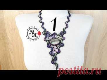 "Колье из бисера ""Звездное небо"" Ч 1/Колье/Beaded necklace/Beaded corner/DIY necklace/Natali Amapola"