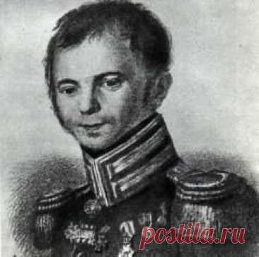 Сегодня 19 июня в 1786 году родился(ась) Федор Глинка-ПОЭТ