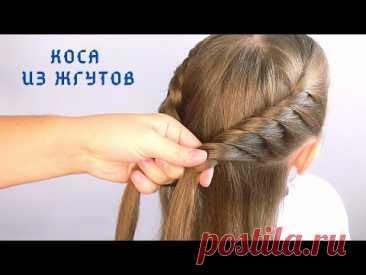 Красивая #прическа для школы / жгуты / #прически на длинные волосы