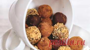 Шоколадные трюфели, пошаговый рецепт с фото Шоколадные трюфели. Пошаговый рецепт с фото, удобный поиск рецептов на Gastronom.ru