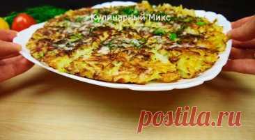 Ленивый пирог из капусты за 20 минут на сковороде   Кулинарный Микс   Пульс Mail.ru