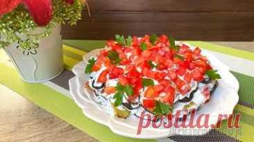 Рецепт вкусного слоеного салата на праздничный стол