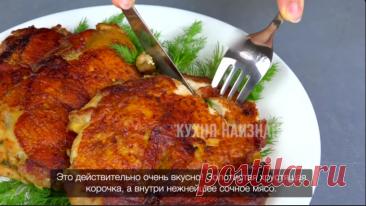 Кухня наизнанку | Яндекс Дзен