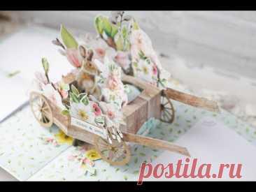 Цветочный Pop up - конструкция тележка