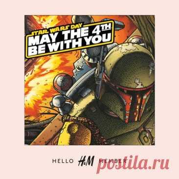Конкурс для участников программы лояльности!💥 Сегодня международный день «Звездных войн»! А знаете, почему? Знаменитая фраза «Да пребудет с тобой сила!» (May The Force Be With You) по-английски звучит почти как May The Fourth Be With You (Да пребудет с тобой 4 мая). Именно поэтому поклонники франшизы по всему миру отмечают праздник «Звездных войн» в этот день.🌠 В честь этого события мы разыгрываем эксклюзивный постер с изображением героя саги Боба Фетта. ⚡ Как участвовать? ✅Войдите в свой…