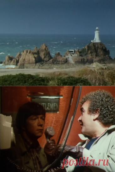 Бержерак - The Company You Keep (1984)
