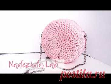 Круглая сумка Стежками из шнура. Вязание крючком | Nadezhda Lab
