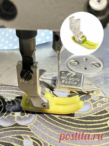 аксессуары для швейной машины