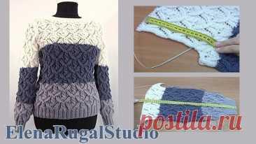 Уютный свитер, вязаный спицами №3 мм-3,5. Часть 1 Размер изделия 42-46. Потребуется 300 грамм пряжи (по 100 г трех оттенков): 49% шерсти, 51% акрила, длина 390м в 100 граммовом мотке.