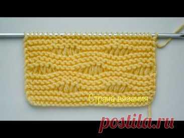 "Узоры спицами. Двухсторонний узор «Волны». Knitting patterns. Double-sided ""Waves"" pattern."