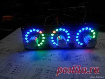 Забавная Регулировка для усилителя Собственно это продолжение ремонта усилителя переросшее в модернизацию.Сей блок это регулировка уровня звука, баланса и тембра с визуальным оформлением на адресных RGB светодиодах. Схема управляющей части - упрощенная. Энкодер с кнопкой и ряд адресных RGB диодов:Печатная плата с тремя модулями