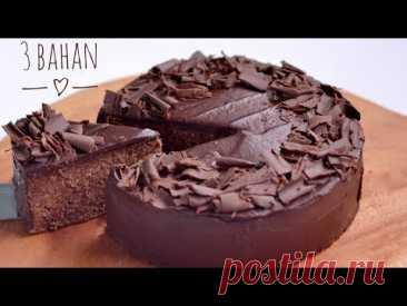 Шоколадный торт из 3 ингредиентов, без духовки, без пароварки, без яиц