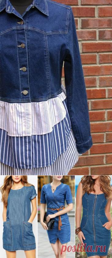 Переделки из джинсов легко, просто, практично