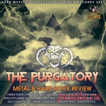 """The Purgatory (2021) Эксклюзивный """"хардово-металлический микс"""" специально для настоящих металлистов и сочувствующих. На альбоме 150 песен, причем каждая песня имеет свою особенную мелодию, а самое главное здесь сохраняется выверенное годами звучание присущее этому жанру музыки. Каждый трек выдает особую"""