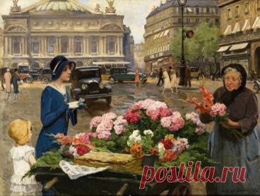 Парижские цветочницы.  ______________________