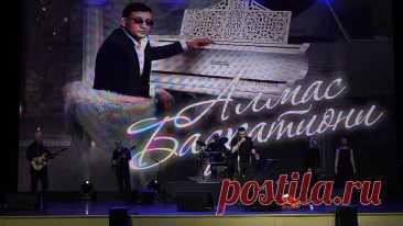Красивая песня о любви  Привет и прости  Алмас Багратиони