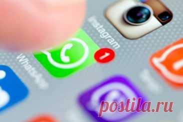 Пользователям назвали огромный недостаток WhatsApp Зная мобильный номер, хакеры удаленно могут деактивировать WhatsApp на смартфоне жертвы путем многократного запрашивания кода подтверждения для входа в учетную запись.
