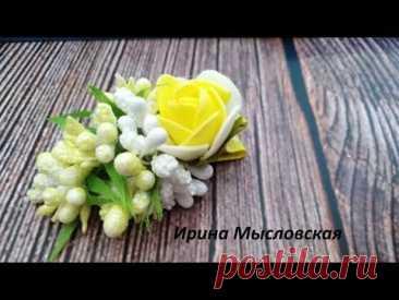 Нежные заколочки из роз и тычинок, мастер класс для начинающих (канзаши мк)