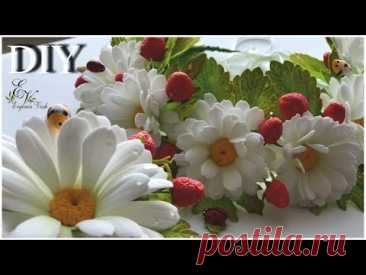 🌼DIY🌼 как сделать РОМАШКИ 🌼 ВЕНОК и УКРАШЕНИЯ на РЕЗИНКИ | ЗАКОЛКИ | ПОВЯЗКИ 🌼 FLOWERS from foamiran
