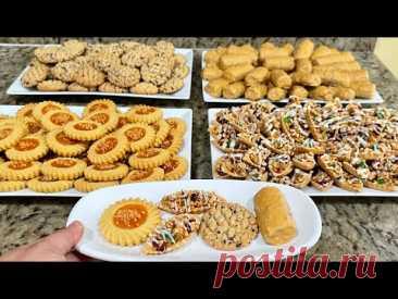 حلويات العيد 🔝 بعجين واحد وجدي 4 اشكال حلويات ساهلة وهشة بنكهات مختلفة ،كمية وفيرة اكثر من 160 حبة