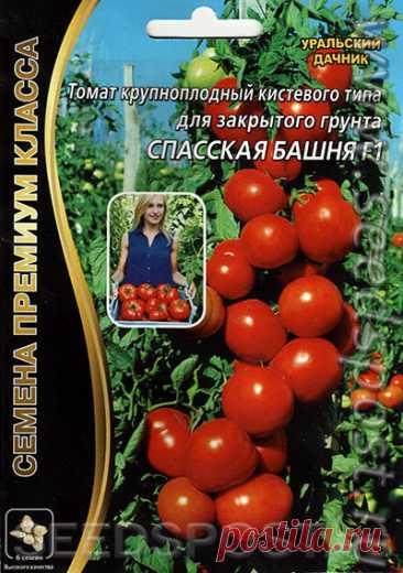 Томат Спасская Башня F1, 8 шт. Семена премиум класса, купить в интернет магазине Seedspost.ru