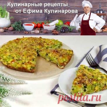 Кабачковый пирог   Вкусные кулинарные рецепты с фото и видео