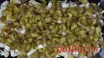 Салат Бусы на снегу ( рецепт )