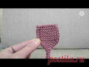 Самый простой способ вязания ушка шапочки сразу с отделкой и шнуром-завязкой
