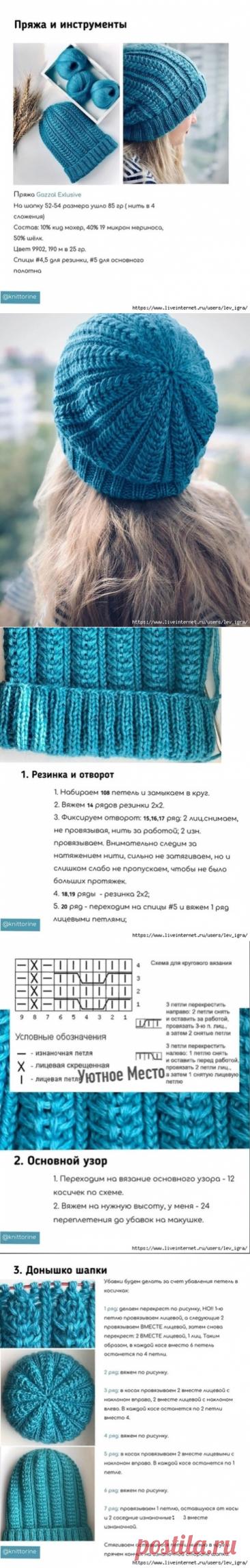 ❖Вязание❖УЮТНОЕ МЕСТО❖ | ВКонтакте
