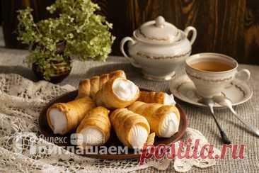 Трубочки с кремом: одна тарелка легко заменит целый торт, а готовить в разы проще и дешевле | Приглашаем к столу | Яндекс Дзен