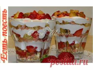 Десерт ЛЕТНИЙ с ягодами за 10 минут - нежный и сочный. | Есть поесть | Яндекс Дзен