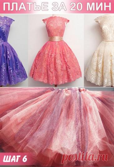 Простое и красивое платье своими руками!