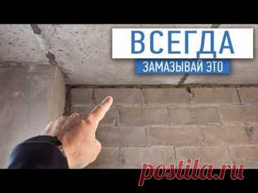 Штукатурка стен   советы по ремонту   отделка квартир в Спб