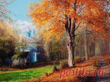 ღХудожник Ольга Дидык Осень От зимы я жду волшебства. От весны – легкости. От лета – яркости. А от ОСЕНИ – умиротворения…