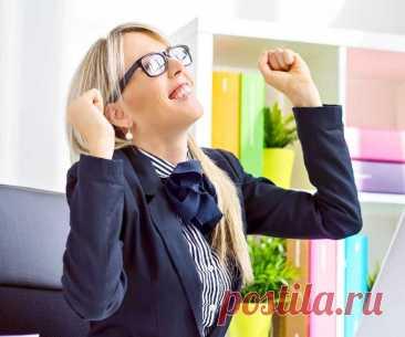 Какой читать заговор, когда идешь на новую работу? Чтение заклинаний на хорошую карьеру