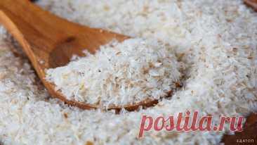 Псиллиум: что это такое, состав и польза, как принимать Псиллиум: что это такое, состав и польза, как принимать Псиллиум - это шелуха семян подорожника. Другое ее название - исфагул. Эта добавка является важным источником нерастворимой клетчатки. Ее часто ...